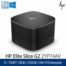 HP PC Elite Slice G2 2YP74AV(i5/256G/윈도우10엔터프라이즈)