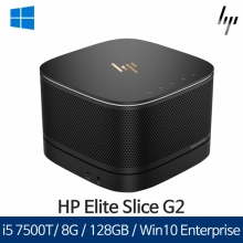 HP PC Elite Slice G2 4LC00PA(i5/128G/윈도우10엔터프라이즈)