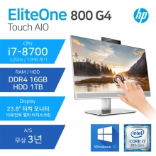 HP EliteOne 800 G4 AIO Touch 4HU80AV (i7-8700/16G/
