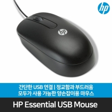 HP essential USB 유선 마우스 2TX37AA