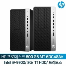 HP 프로데스크 600 G5 MT i9-9900/8GB/1TB/FreeDOS