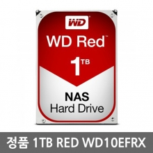 [WD] WD RED [1TB] NAS HDD WD10EFRX