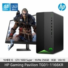HP 파빌리온 게이밍PC TG01-1166KR [10세대 i5/GTX1660 Super/8G/256G/Win10 Home]
