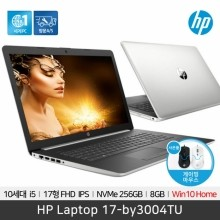 [예약판매][업그레이드] HP Laptop 17-by3004TU + Win10Home설치 [10세대 i5-1035G1/17형/1920x1080(FHD) IPS/8GB RAM/256GB SSD/Win10Home]